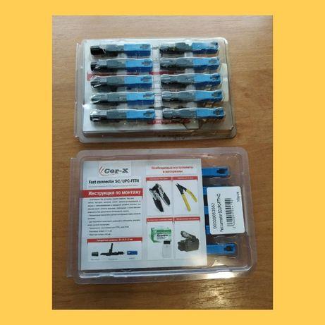 Cor-X Fast Connector SC/UPC-FTTH-02 для обжимки оптического кабеля