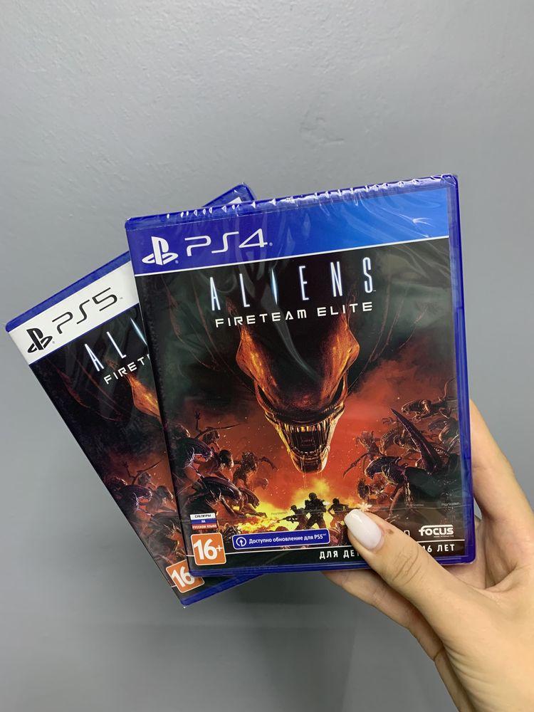 Alien Fireteam Elite ps4/ps5 новинка