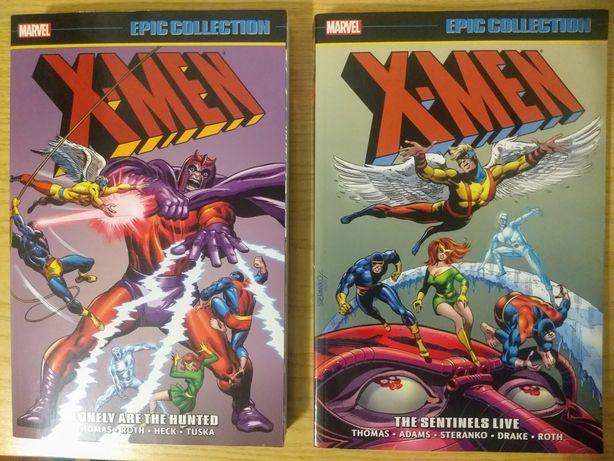 X-Men Epic Collection 2 & 3