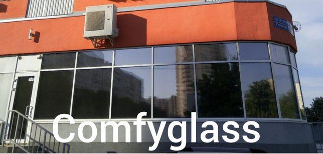 Архитектурное тонирование окон Солнцезащитная пленка на окна тонировка