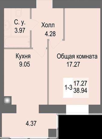 """1 комнатная квартира ЖК """"Софиевская Сфера"""". Рассрочка на 24 месяца"""