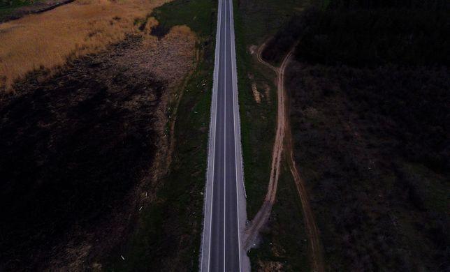 Съемка видео , аэросъемка сьемка с квадрокоптера