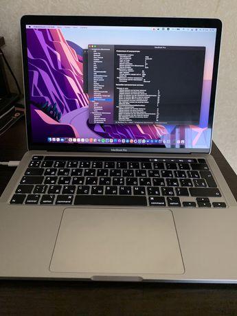 Macbook pro 13 2020 на гарантии от Цитрус