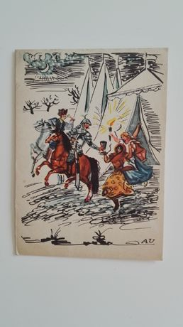 Karnet-pocztówka/ Szczęśliwego Nowego Roku / Uniechowski /RUCH