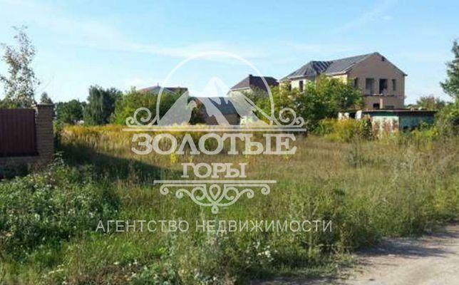 Земельна ділянка 12 соток,вул Інститутська село Гатне