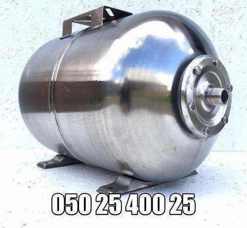 Гидроаккумулятор из нержавейки 50 ЛИТРОВ