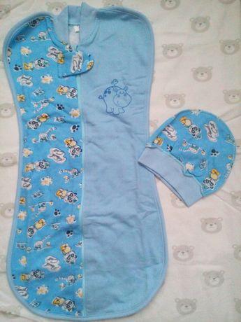 Недорого продам новый набор для новорожденного:пеленка-кокон и шапочка