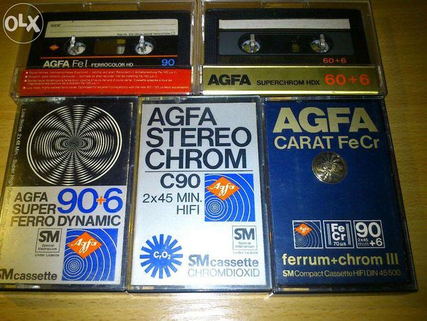 Продам аудио кассеты
