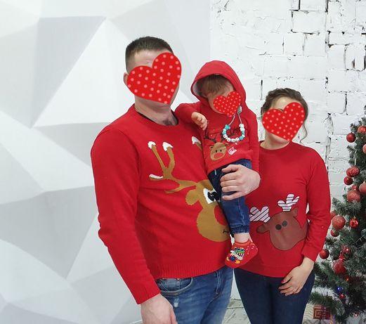 Family look новогодний