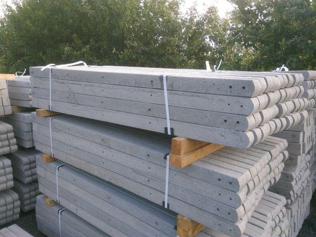 Słupek betonowy KBR 2,2m zbrojony