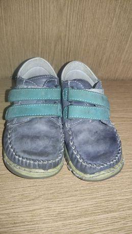 Buty dziecięce r.25