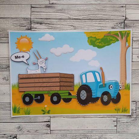 Ігри на липучках, Синій трактор