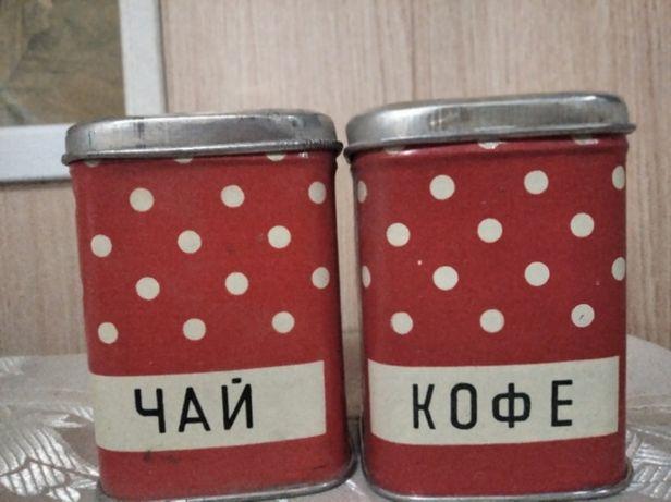 набор емкостей для чая и кофе