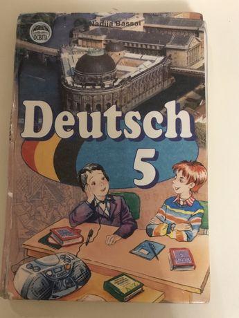 Підручник з німецької 5 клас