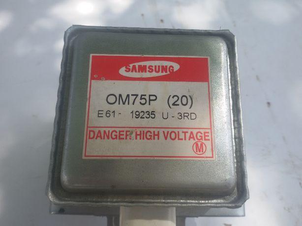 Магнетрон Samsung OM75P(20) рабочий