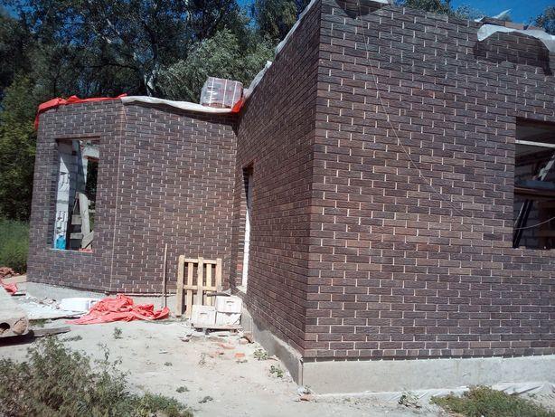 Строительство домов и других объектов.