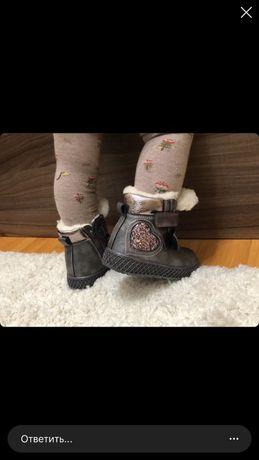 Ботинки зимние для девочки, 23