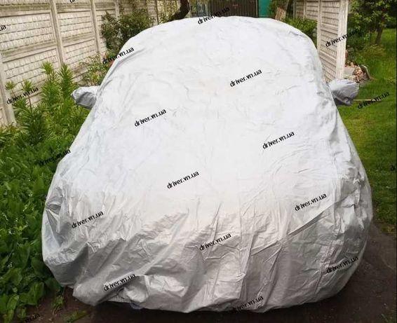 Автотент від дощу,снігу,пилу,сонця тент автомобільний підберу на авто
