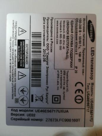 Блок питания для телевизора  Samsung UE-46ES6717