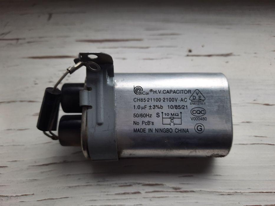 Kondensator 1uF do mikrofali Kiełczewo - image 1