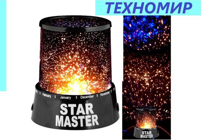 Проектор ночник Star Master Стар Мастер. Звездное небо.
