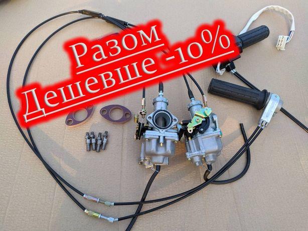 Комплект pz30 с ускорительным насосом карбюратор мт днепр Урал 68 пз30