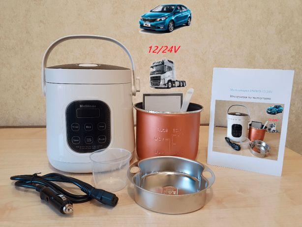 Мультиварка рисоварка для дальнобойщиков 12/24В в фуру,грузовик,авто