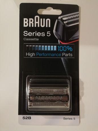 Sprzedam Głowice Braun 5