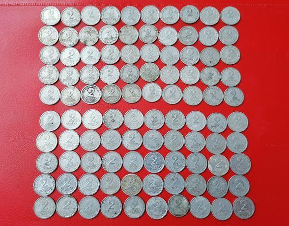 100 монет 2 копейки 1993 1994 Украина алюминиевые