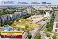 Офисно-производственный комплекс в центре города с хорошими соседями