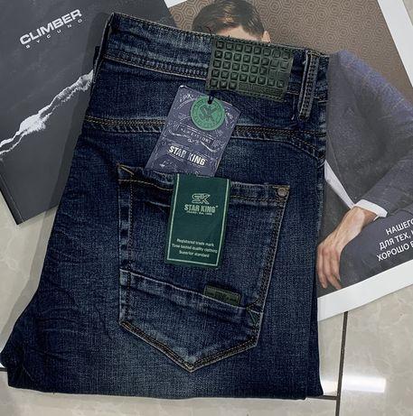 Круті джинси Star King
