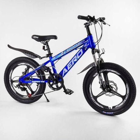 Детский велосипед 20'' CORSO AERO 7 скоростей (120-140 см) 4 цвета