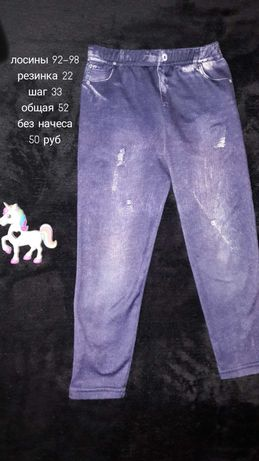 Лосины тонкие и теплые для девочки 1-3 года