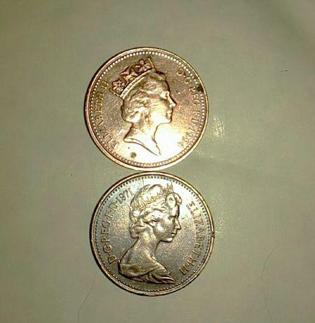 Елизавета 2-я 1971 и 1994