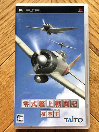 Zero Shiki Kanjou Sentouki PSP