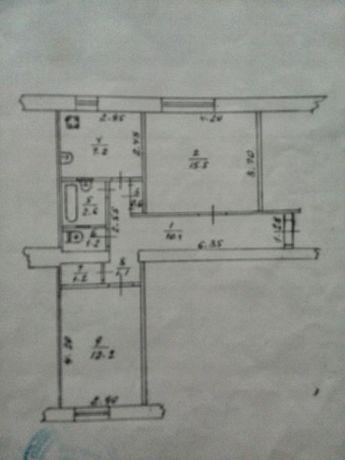 Продам 2-х комнатную квартиру в пгт.Ладан.