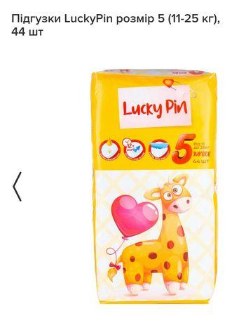 Підгузки LuckyPin розмір 5 (11-25 кг), 44 шт