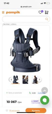 Babybjorn baby carrier one air детский рюкзак переноска