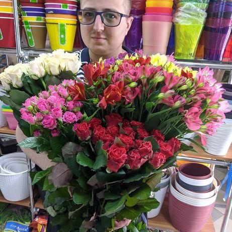 Цветы срез