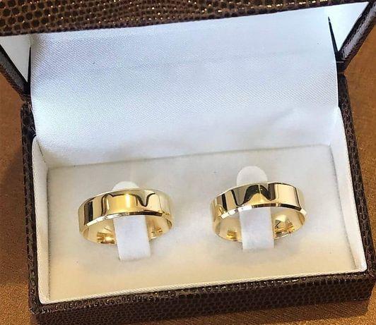 Gustowna Para Fazowanych Złotych Obrączek Ślubnych