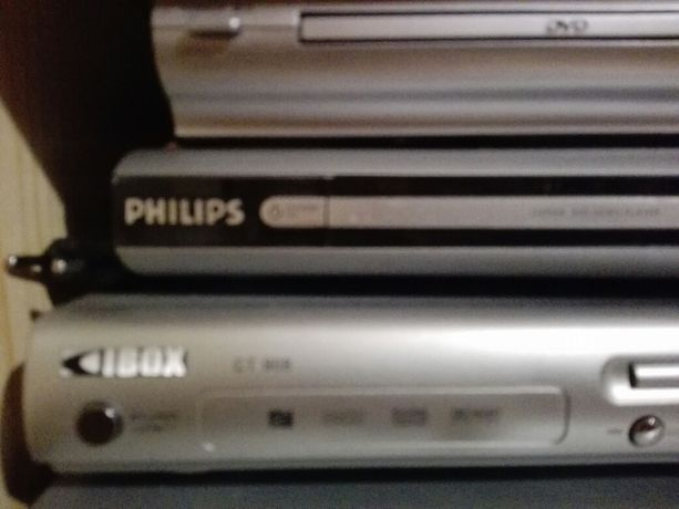 DVD emax, icbox, Philips.