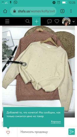 Модный свитер H&m