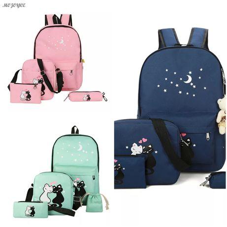 Рюкзак для девочки! Рюкзак розовый -кошки! Школа !Мятный /Пенал/Сумка!