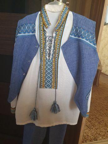 Абалдено нарядный костюм