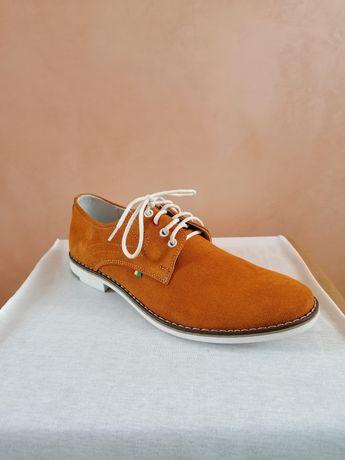Sprzedam buty męskie