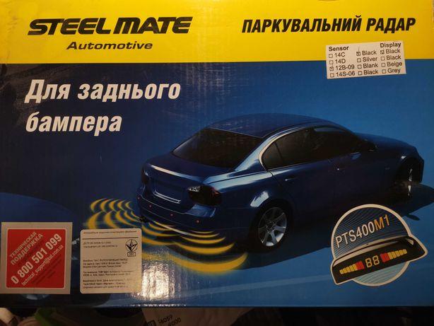 Парктроник для заднего бампера Steel Mate PTS400M1