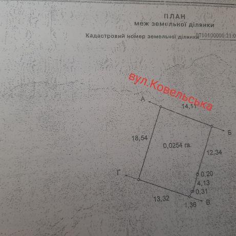 Продам земельну ділянку під комерцію Луцьк вулКовельська Фасадна