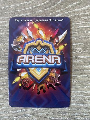 Карточки атб арена