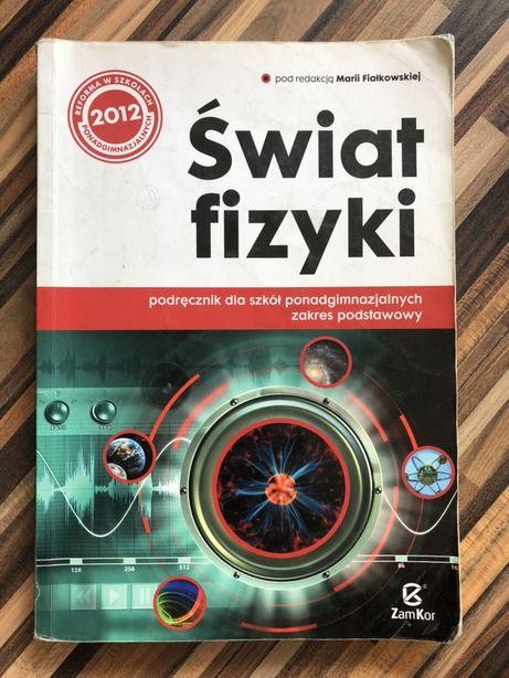 Podręcznik do fizyki Świat fizyki dla szkół ponadgimnazjalnych