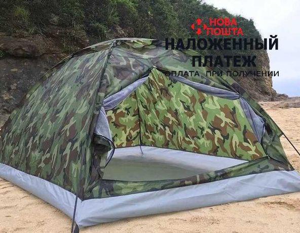 Туристическая палатка 3-х местная намет производитель Польша